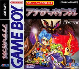 Box cover for Another Bible on the Nintendo Game Boy.