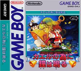 Box cover for Kaeru no tame ni Kane wa Naru on the Nintendo Game Boy.