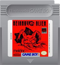 Cartridge artwork for Heiankyo Alien on the Nintendo Game Boy.