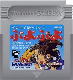 Cartridge artwork for Puyo Puyo on the Nintendo Game Boy.