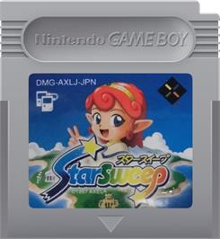 Cartridge artwork for Puzzle Star Sweep on the Nintendo Game Boy.