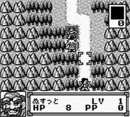 In game image of Another Bible on the Nintendo Game Boy.