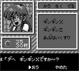 In game image of Downtown Nekketsu Koushinkyoku - Soreyuke Daiundoukai on the Nintendo Game Boy.