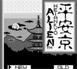 Title screen of Heiankyo Alien on the Nintendo Game Boy.