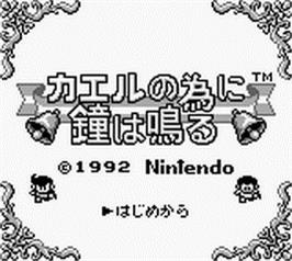 Title screen of Kaeru no tame ni Kane wa Naru on the Nintendo Game Boy.