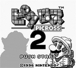 Title screen of Picross 2 on the Nintendo Game Boy.
