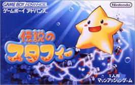 Box cover for Densetsu no Stafi on the Nintendo Game Boy Advance.