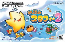 Box cover for Densetsu no Stafi 2 on the Nintendo Game Boy Advance.