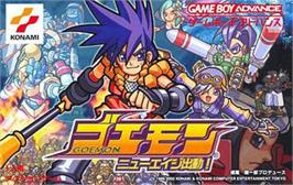 Box cover for Goemon: New Age Shutsudou on the Nintendo Game Boy Advance.