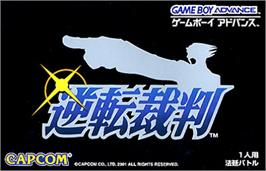 Box cover for Gyakuten Saiban on the Nintendo Game Boy Advance.
