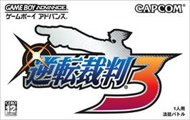 Box cover for Gyakuten Saiban 3 on the Nintendo Game Boy Advance.
