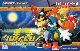 Box cover for Klonoa Heroes: Densetsu no Star Medal on the Nintendo Game Boy Advance.