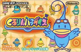 Box cover for Kururin Paradise on the Nintendo Game Boy Advance.