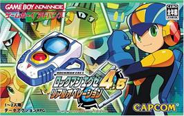 Box cover for Rockman EXE 4.5 Real Operation on the Nintendo Game Boy Advance.