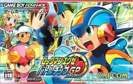 Box cover for Rockman EXE 4.5 Real Operation Battle Chip Gate Pack on the Nintendo Game Boy Advance.