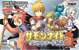 Box cover for Summon Night Craft Sword Monogatari: Hajimari no Ishi on the Nintendo Game Boy Advance.