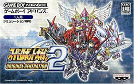 Box cover for Super Robot Wars: Original Generation 2 on the Nintendo Game Boy Advance.