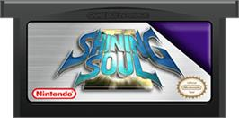 Cartridge artwork for Shining Soul 2 on the Nintendo Game Boy Advance.