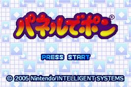 In game image of Dr. Mario & Puzzle League on the Nintendo Game Boy Advance.