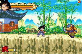In game image of Dragonball: Advanced Adventure on the Nintendo Game Boy Advance.