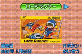 In game image of Hudson Best Collection Vol. 2: Lode Runner Collection on the Nintendo Game Boy Advance.