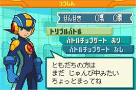 In game image of Rockman EXE 4.5 Real Operation on the Nintendo Game Boy Advance.