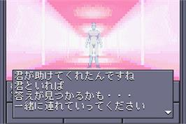 In game image of Shin Megami Tensei on the Nintendo Game Boy Advance.