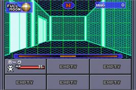 In game image of Shin Megami Tensei 2 on the Nintendo Game Boy Advance.