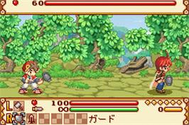 In game image of Summon Night Craft Sword Monogatari: Hajimari no Ishi on the Nintendo Game Boy Advance.