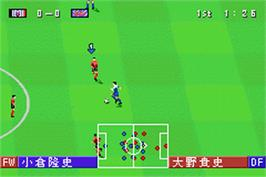 In game image of Winning Eleven World Soccer on the Nintendo Game Boy Advance.
