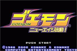 Title screen of Goemon: New Age Shutsudou on the Nintendo Game Boy Advance.