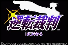 Title screen of Gyakuten Saiban on the Nintendo Game Boy Advance.