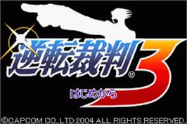 Title screen of Gyakuten Saiban 3 on the Nintendo Game Boy Advance.