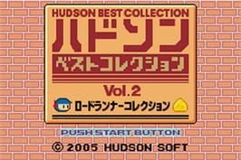 Title screen of Hudson Best Collection Vol. 2: Lode Runner Collection on the Nintendo Game Boy Advance.