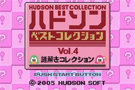 Title screen of Hudson Best Collection Vol. 4: Nazotoki Collection on the Nintendo Game Boy Advance.