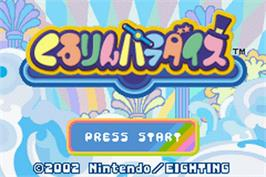 Title screen of Kururin Paradise on the Nintendo Game Boy Advance.
