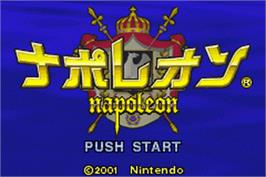 Title screen of Manhole-e on the Nintendo Game Boy Advance.