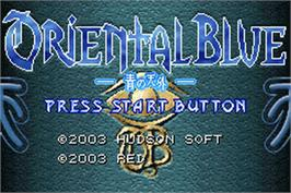 Title screen of Oriental Blue: Ao no Tengai on the Nintendo Game Boy Advance.
