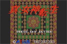 Title screen of Shin Megami Tensei: Devil Children - Puzzle de Call on the Nintendo Game Boy Advance.