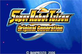 Title screen of Super Robot Wars: Original Generation on the Nintendo Game Boy Advance.