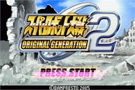 Title screen of Super Robot Wars: Original Generation 2 on the Nintendo Game Boy Advance.