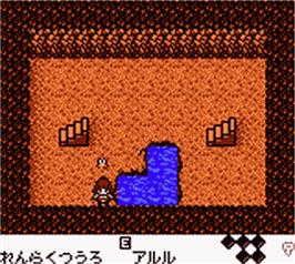 In game image of Arle no Bouken: Mahou no Jewel on the Nintendo Game Boy Color.
