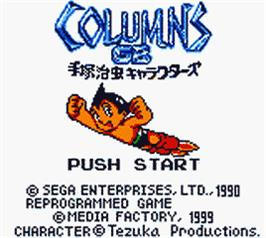 Title screen of Columns GB: Tezuka Osamu Characters on the Nintendo Game Boy Color.