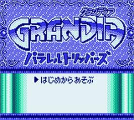 Title screen of Grandia: Parallel Trippers on the Nintendo Game Boy Color.