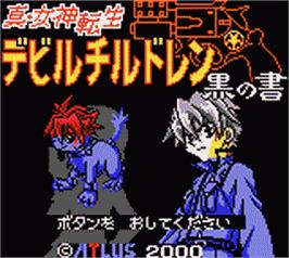 Title screen of Shin Megami Tensei: Devil Children - Kuro no Sho on the Nintendo Game Boy Color.