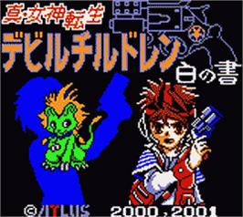Title screen of Shin Megami Tensei: Devil Children - Shiro no Sho on the Nintendo Game Boy Color.