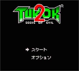 Title screen of Turok 2: Seeds of Evil on the Nintendo Game Boy Color.