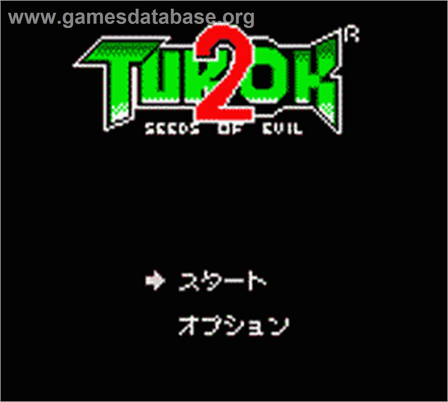 seeds of evil Keymaster achievement in turok 2: seeds of evil: collect all 6 primagen keys in  a single player game - worth 75 gamerscore.