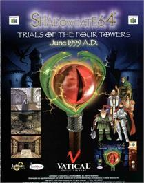 Advert for Shadowgate 64: The Trials of the Four Towers on the Nintendo N64.