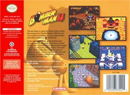 Box back cover for Bomberman 64: The Second Attack on the Nintendo N64.